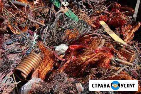 Черный и цветной металлолом Брянск