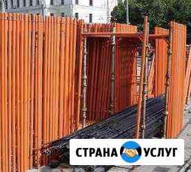 Аренда строительных лесов лрсп-40 Киров