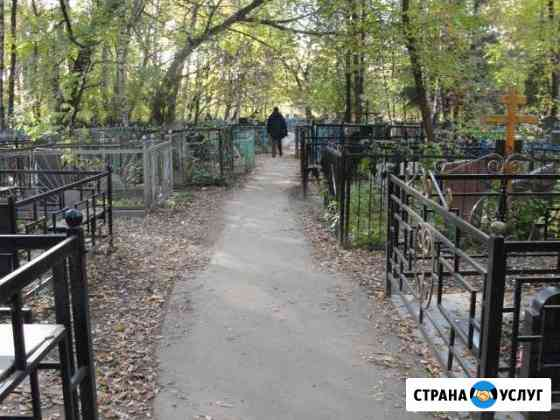 Покраска оград мест захоронения Кострома