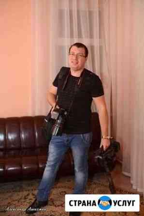 Видеосъемка, фотосъемка в Соль- Илецке Соль-Илецк