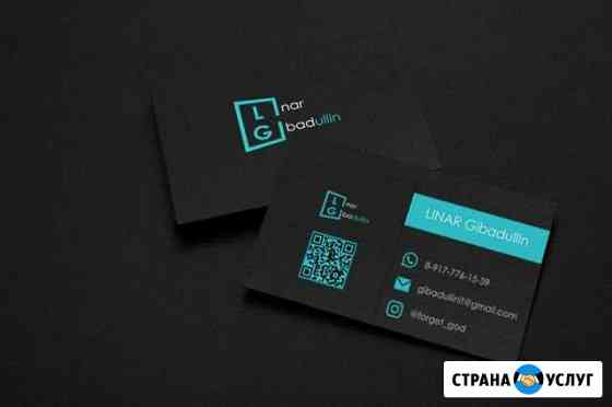 Дизайн (логотипы, визитки, рекламные баннеры.) Москва