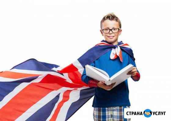 Учитель Английского языка Киров
