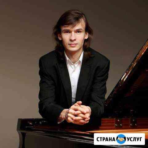 Музыка, уроки фортепиано, сольфеджио,теория музыки Санкт-Петербург