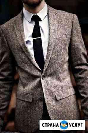Пошив мужской одежды Альметьевск