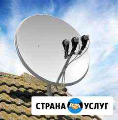 Установка спутниковых и эфирных антенн Саратов