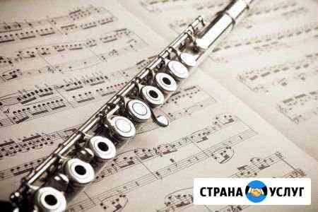 Репетитор по флейте Томск