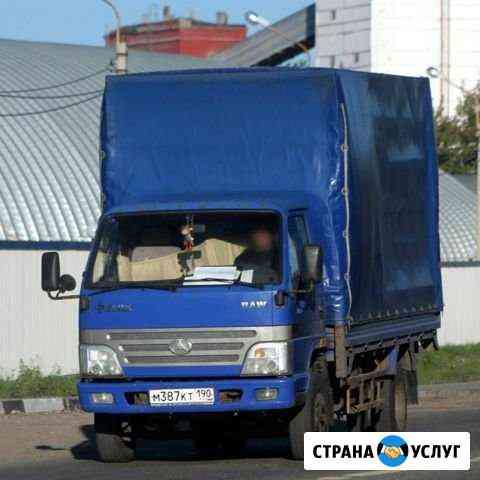 Вывоз мусора Уфа
