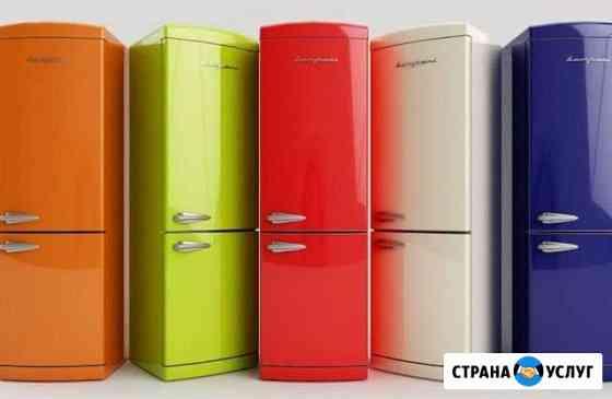 Ремонт холодильников Краснодар