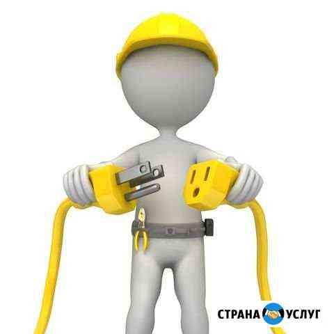 Электромонтажные и сантехнические работы Сафоново