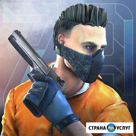 Обучение по игре standoff 2 Казань