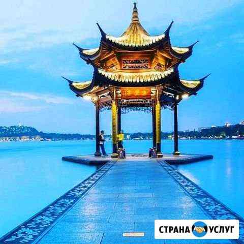 Разговорный клуб китайского языка, уровни начальны Чита