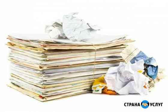 Приём/вывоз бумаги А4, плёнки, пэт, канистры Тамбов