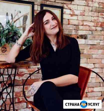 Репетитор по математике по Skype Новосибирск