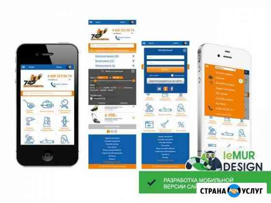 Дизайн полиграфии, входных групп, вывесок, баннеро Челябинск