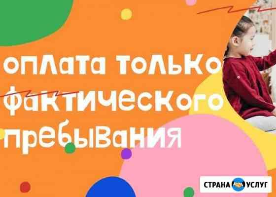 Частный детский сад Карапуз на Дальней Вологда