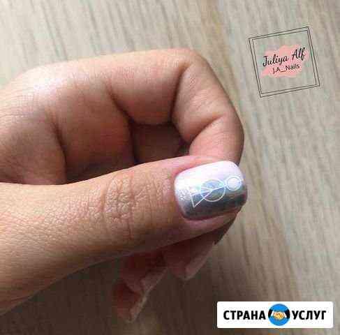 Мастер ногтевого сервиса Калининград