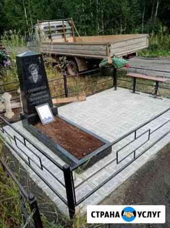 Благоустройство захоронения Челябинск