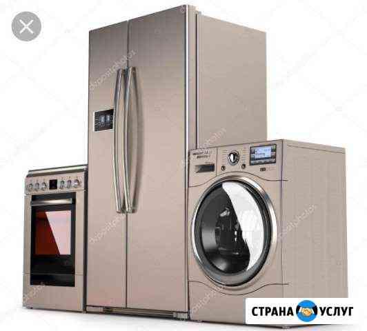 Ремонт эл.плит, стиральных машин, холодильников Иркутск