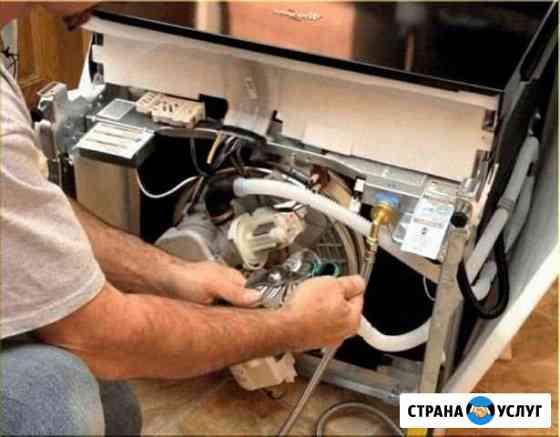 Ремонт посудомоечных машин ремонт стиральных машин Воронеж