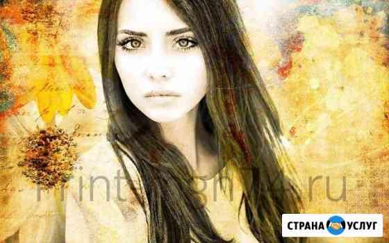 Печать фотографии на холсте Челябинск