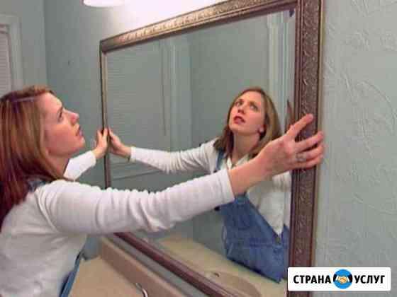 Изготовление и установка зеркал Уфа