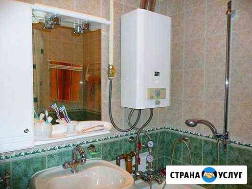 Ремонт газовых колонок и плит Дзержинск