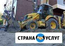 Аренда экскаватора погрузчика Кимовск