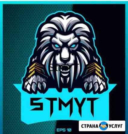 Аватарку для клана standoff 2 Емельяново