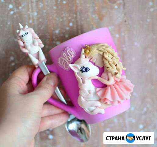 Подарки ручной работы Нижневартовск