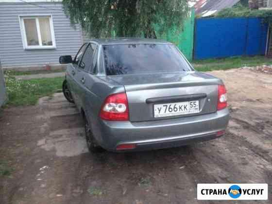 Аренда авто с правом выкупа Омск