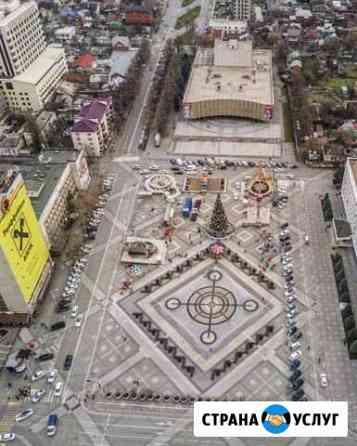 Съёмка с квадрокоптера Краснодар