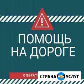 Автотехпомощь Елизово
