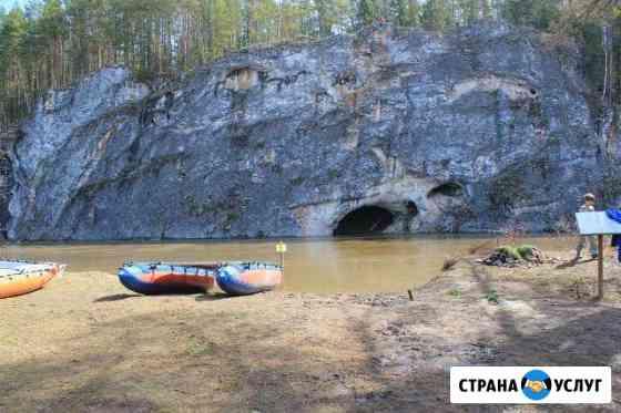 Экскурсии и сплавы (Оленьи ручьи) Михайловск