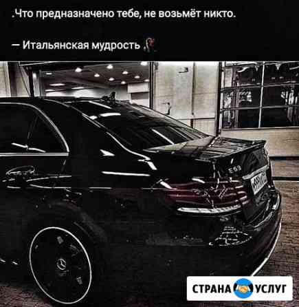 Оформление по Безработице и Подача документов выпл Грозный