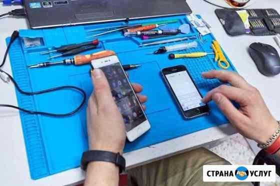 Срочный ремонт телефонов Уфа