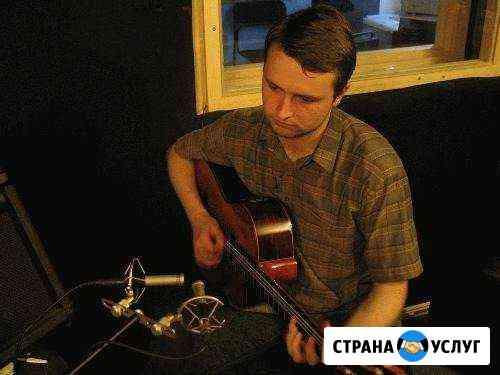 Уроки игры на гитаре шестиструнной и семиструнной Москва
