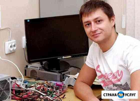 Ремонт ноутбуков Ремонт компьютеров Мастер Артем Казань