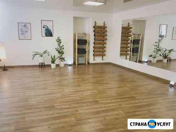 Аренда зала для йоги танцев гимнастики спорта Самара