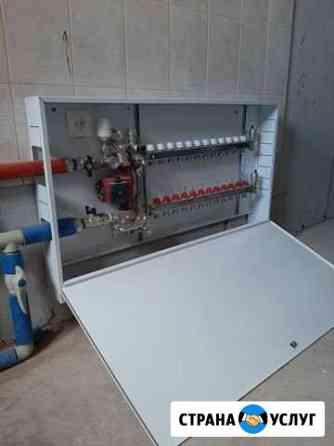 Ремонт отопления, водоснабжения, канализации Тула