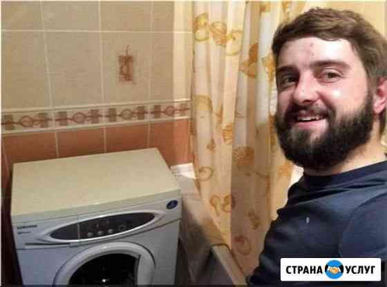 Ремонт посудомоечных и стиральных машин Пермь