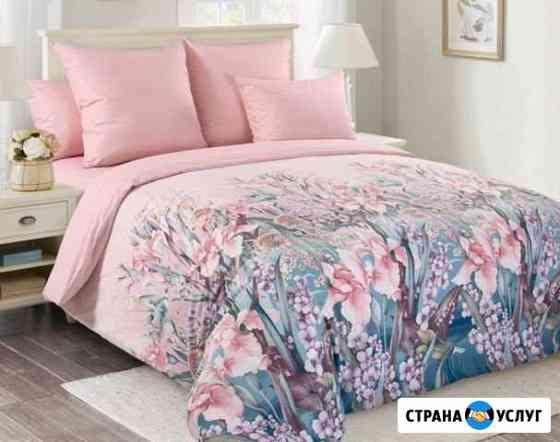 Пошив постельного белья на заказ Новосибирск