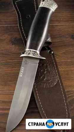 Заточка ножей Новосибирск