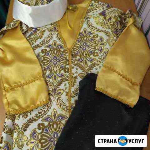 Прокат карнавальных костюмов Пермь