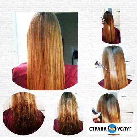 Ботокс и кератин волос Калининград