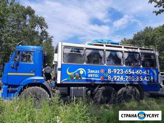 Вахтовый автобус Петропавловск-Камчатский