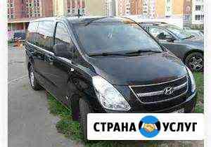 Предлагаем экскурсии Петрозаводск