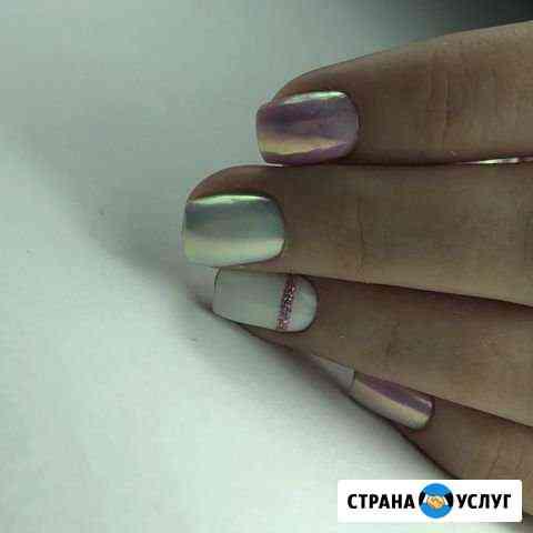Ногти Магнитогорск