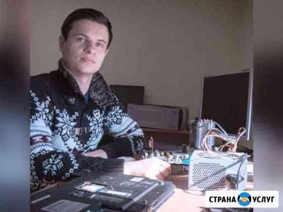 Ремонт Ноутбуков Ремонт Компьютеров Омск