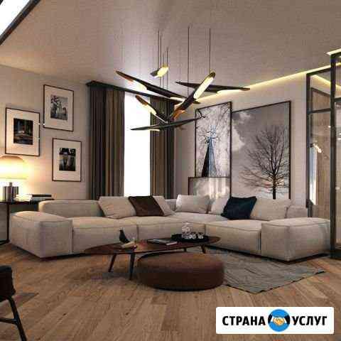 Дизайн интерьера вашей мечты Брянск