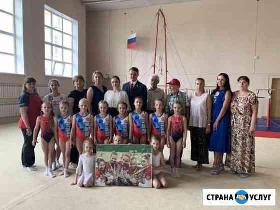 Гимнастика для детей с 3-х лет Смоленск